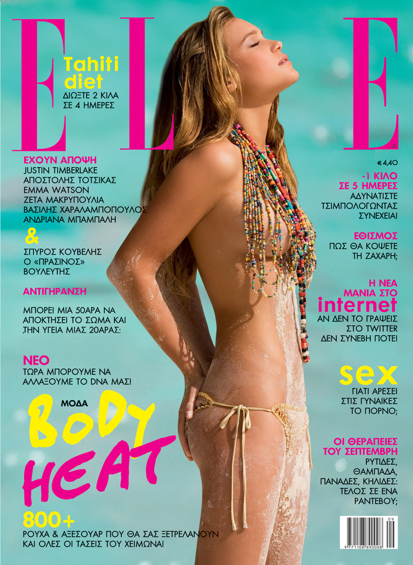 Hannah Davis Elle Greece new website copy